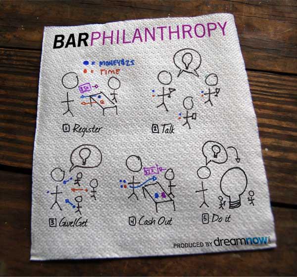 Barphilanthropy_invite